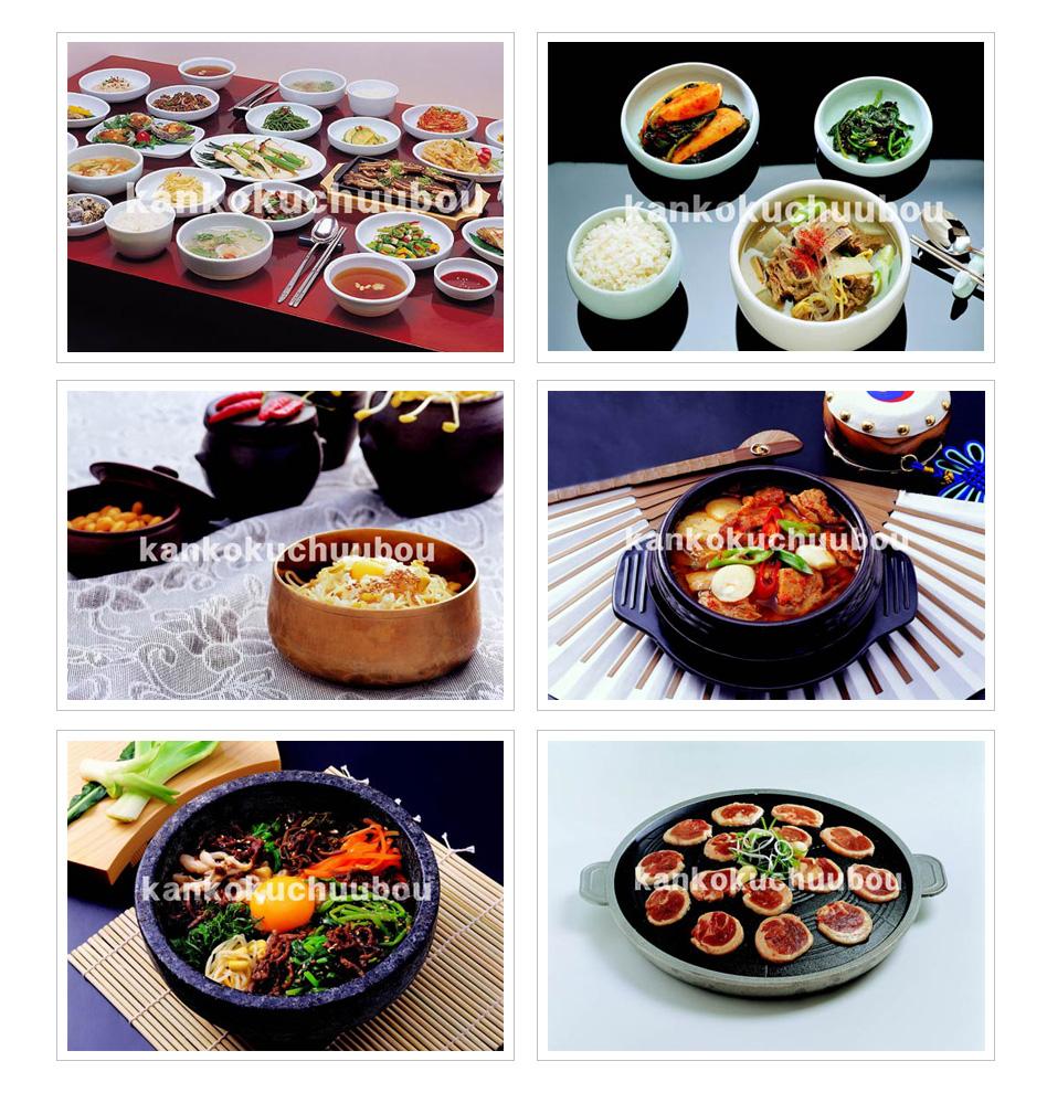 韓国厨房の強み