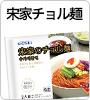 宋家チョル麺