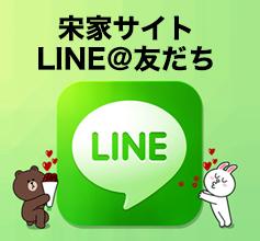 LINE@ͧ����