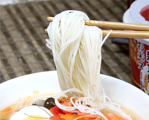 宋家の四川ジャジャン麺ソース