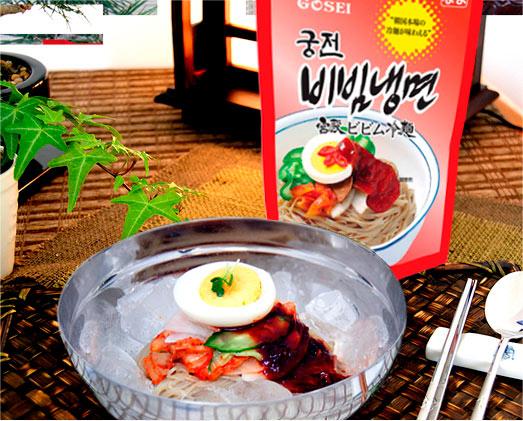 宋家のビビム冷麺