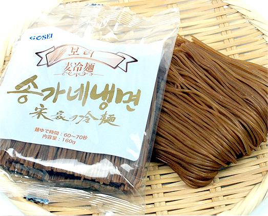 宋家の麦冷麺
