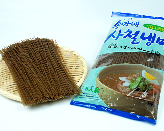 宋家の四季乾冷麺(5人前)