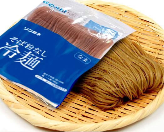 ソンガネそば粉なし冷麺