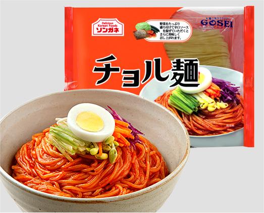 ソンガネチョル麺2人前