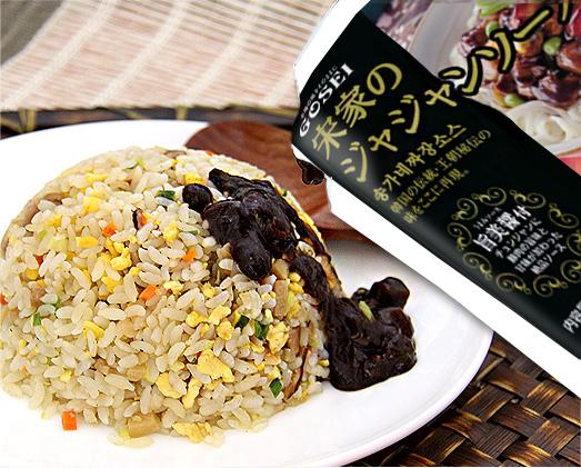 宋家のジャジャン麺ソース