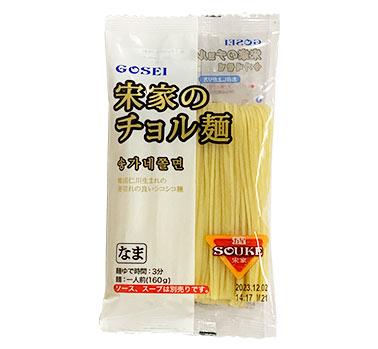 宋家チョル麺業務用麺(ソンガネ冷麺業務用麺)