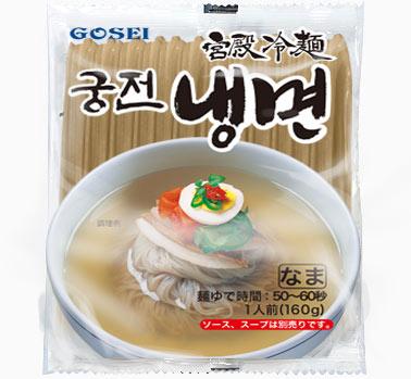 宮殿冷麺業務用麺