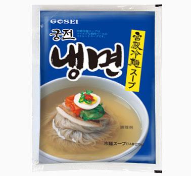 宮殿冷麺スープ (クンジョン冷麺スープ)