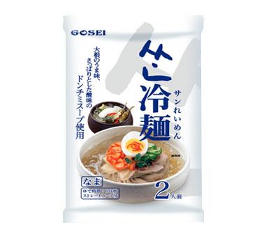 `新サン冷麺