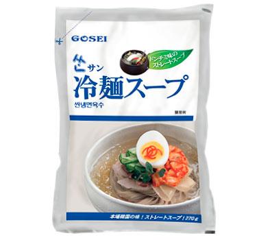 サン冷麺スープ