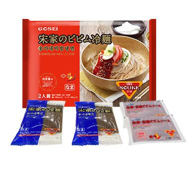宋家のビビム冷麺 (ソンガネビビム冷麺)
