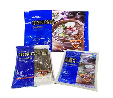 宋家の冷麺(ソンガネ冷麺)