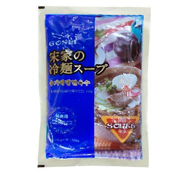 宋家の冷麺スープ