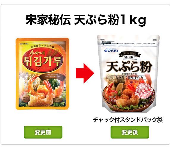 tennbura1kg