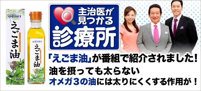 goseibanner_00001